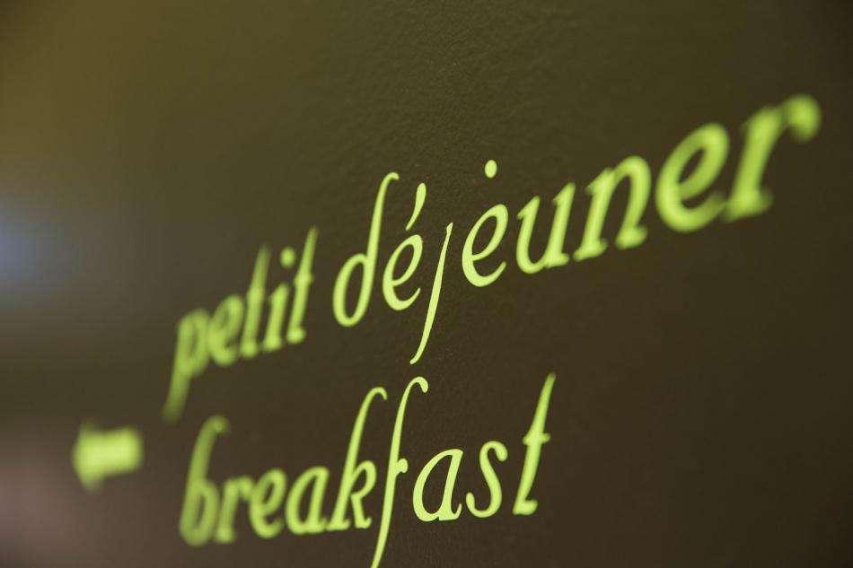 Le Fabe - Petit Déjeuner